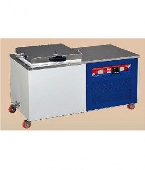 Chiller Refrigerated Circulator